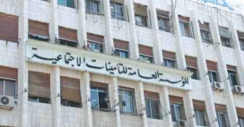 Photo of التحايل على تسجيل التجار لعمالهم «فن».. أصبح أولاد التجار وبناتهم عمالاً في التأمينات