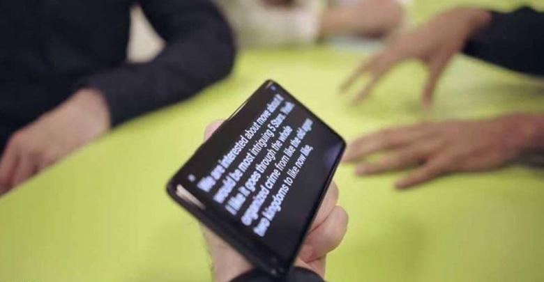 Photo of تطبيقات ذكية في أجهزة «أندرويد» لضعيفي السمع