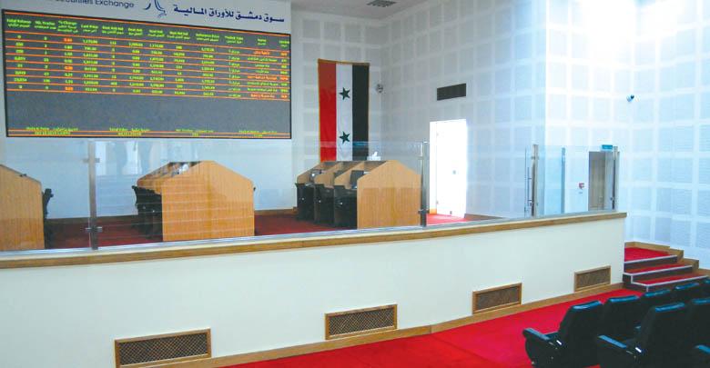 Photo of بورصة دمشق تطلق مؤشر الأسهم القيادية..  وانخفاض وسطي التداولات اليومية إلى النصف