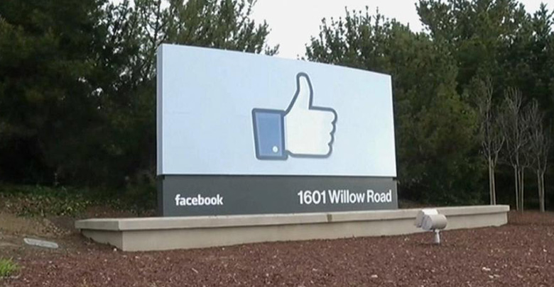 Photo of فيسبوك يحيي الذكرى 15 لتأسيسه  وسط قلق المستعملين بشأن بياناتهم الشخصية