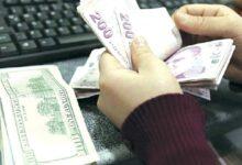 Photo of الاقتصاد التركي المتهاوي… أزمة الليرة المتراجعة المريضة… وورطة  أردوغان … عام 2019 هو الأسوأ اقتصادياً بتاريخ تركيا الحديث