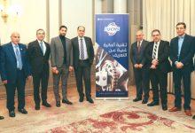 Photo of التأكيد على دعم الصناعات الوطنية ضمن ندوة جمعت رجال الأعمال